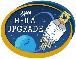 H-IIAロケット高度化プロジェクトのマーク。描かれているのは地球を脱出する「はやぶさ2」だ。
